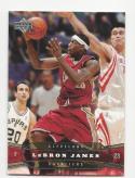 2004-05 Upper Deck Lebron James #26