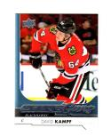 2017-18 Upper Deck Update Young Guns David Kampf #517 NM Near Mint RC Rookie
