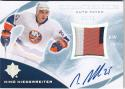 2010-11 Upper Deck Ultimate Collection Rookies Auto Patch #124 Nino Niederreiter NM Near Mint RC Rookie MEM Auto 28/35