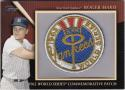 2010 Topps Commemorative Patch #121 Roger Maris