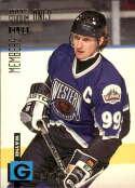 1994-95 Topps Stadium Club Members Only #5 Wayne Gretzky NM